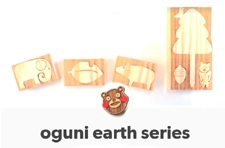 oguni-earth-series-bunner